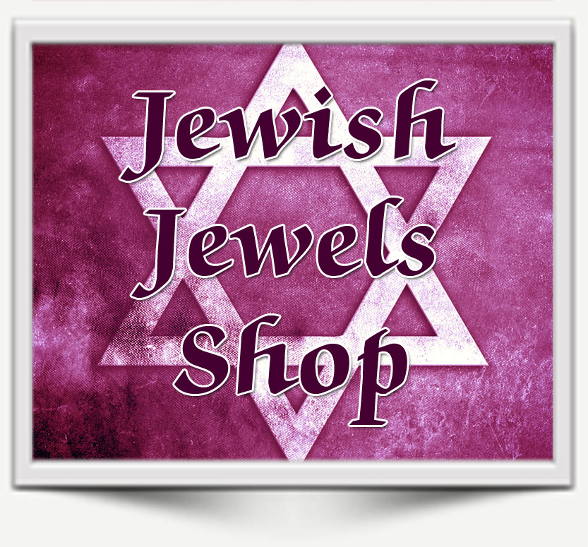 Gift World Judaica Queens Gift Ftempo